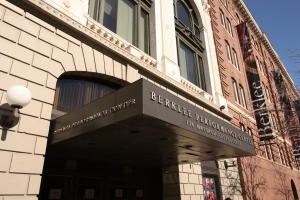 Berklee Performance Center
